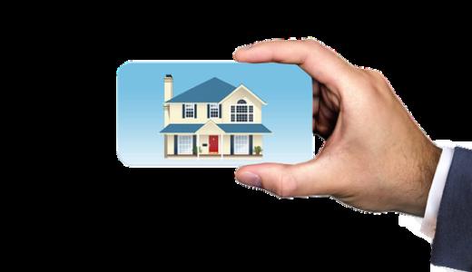 宅建士とは?なぜ必要か、どの業界で強みになるか